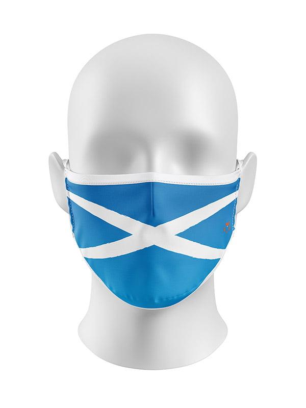 Scotland Flag Face Mask